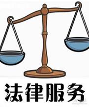 股权转让案例:公司股东这样出让股权,合法吗