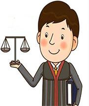 创业,为什么要请律师?